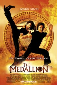 The Medallion (2003) Poster