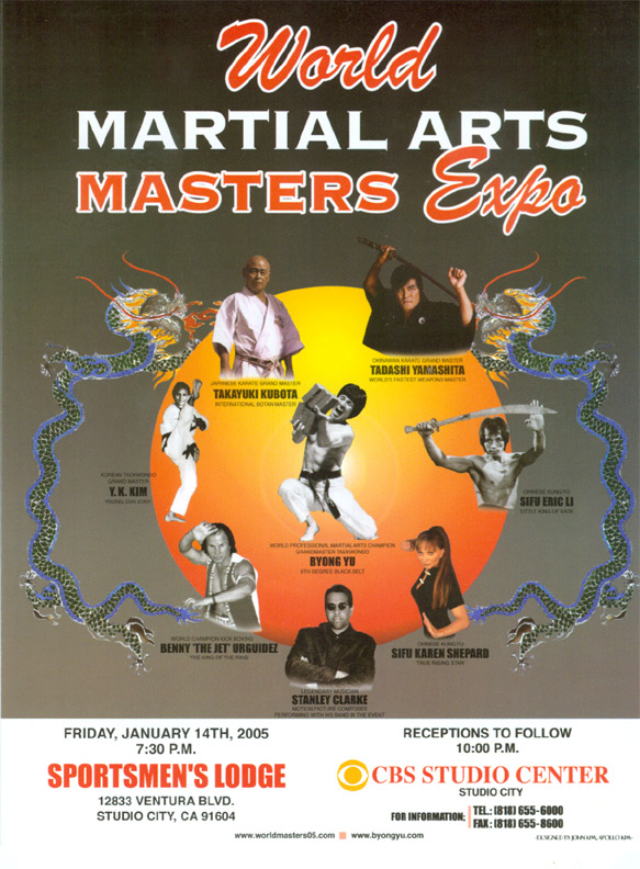 World Martial Arts Masters Expo Poster
