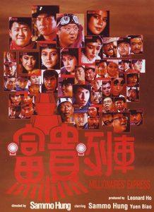 Shanghai Express (1986) Poster