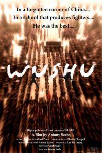 Jackie Chan Presents: Wu shu Poster