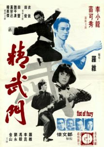Fist of Fury (1972) Poster