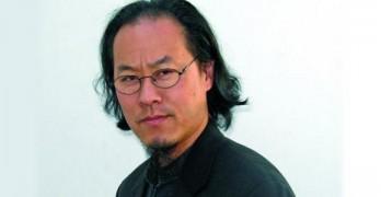 Gene Ching