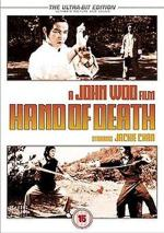 Shao Lin men (1976) or The Hand Of Death (1976)