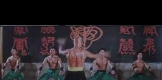 Legendary Weapons of China (1982) Archives - Martial Arts