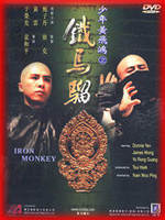 Wong Fei Hung Iron Monkey