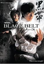 Kuro Obi - Black Belt