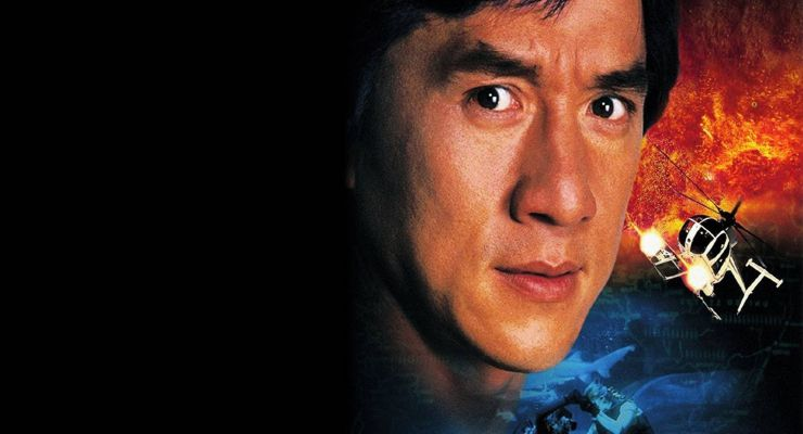 Police Story 4: First Strike (1996)