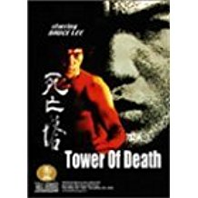 Bruce Lee Tower of Death DVD