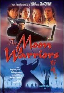 Moon Warriors 1993 Poster