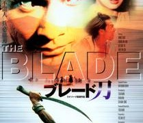 The Blade (1995)