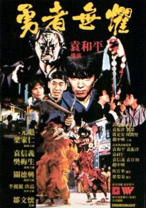 Dreadnaught (1981) Poster