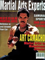 Art Camacho on Martial Arts Expert Magazine