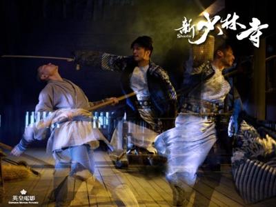 Shaolin 2011