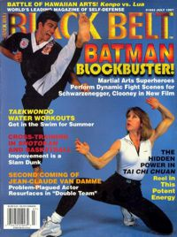 Cheryl Wheeler and Casamassa Black Belt Mag 1997