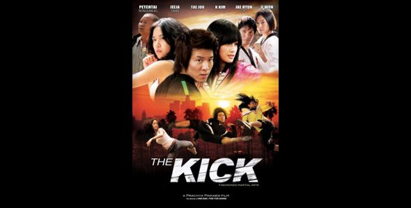 The Kick (2011) Movie Poster