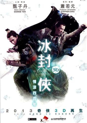 Iceman Cometh 3D Poster