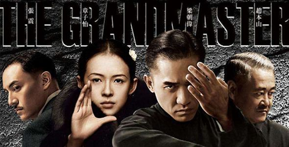 The Grandmaster Movie 2013