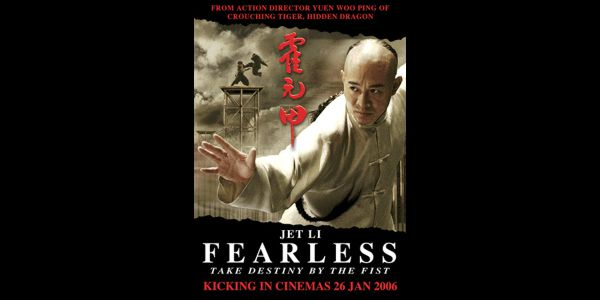 Fearless Movie 2006