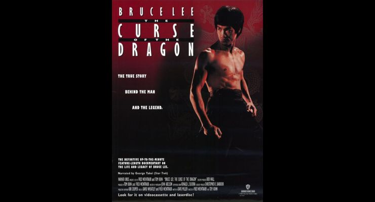 Bruce Lee The Curse of the Dragon (1993)