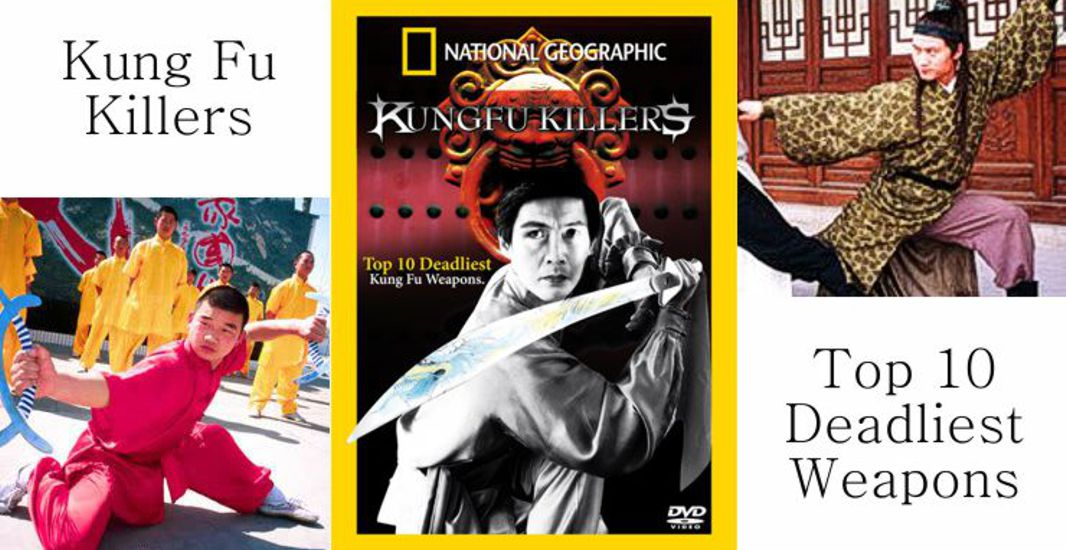 Kung Fu Killers 10 Deadliest Weapons (2012)