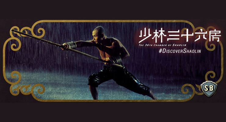 Discover Shaolin