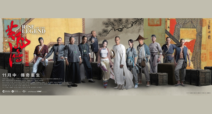 Rise of the Legend: A New Wong Fei-hung Film