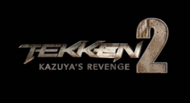 Tekken 2: Kazuyas Revenge (2014)