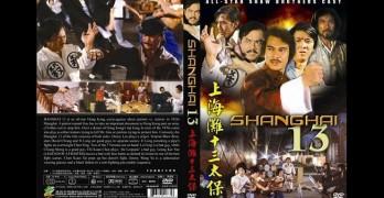 Shanghai 13 (1984)