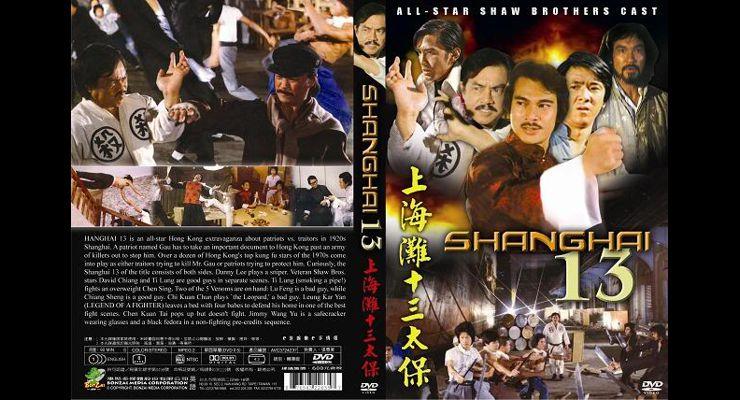 Shanghai 13 (1984): Shanghai 13 DVD Cover