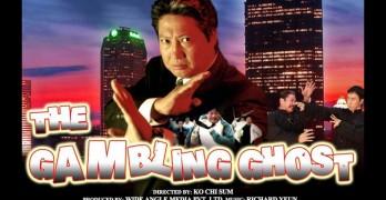 The Gambling Ghost (1991)