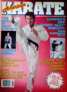 Jeff Wincott on the Cover of American Karate
