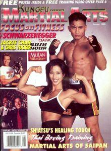 Michiko Nishiwaki Kung Fu Martial Arts Cover