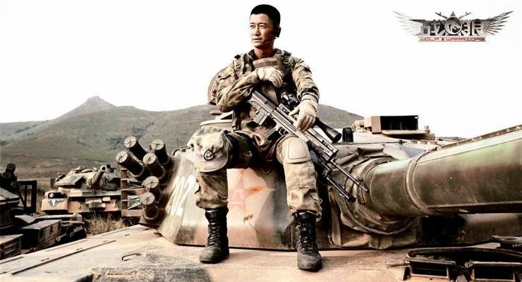Wolf Warrior Jacky Wu JIng