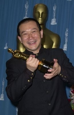 Dun Tan Oscar Crouching Tiger