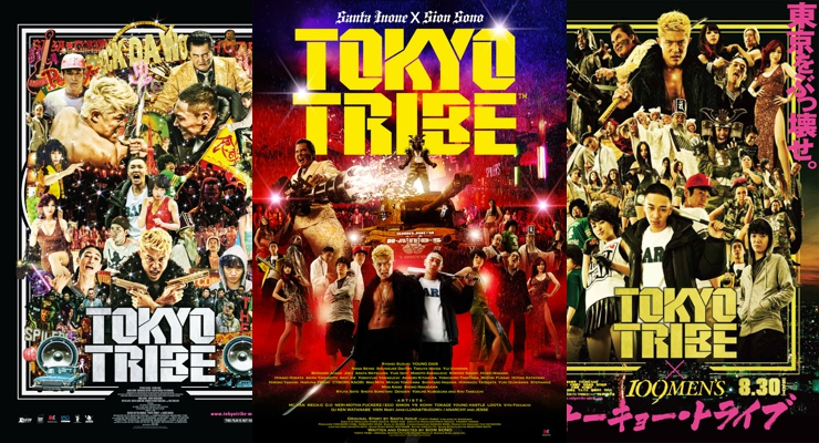 Tokyo Tribe (2014) Posters