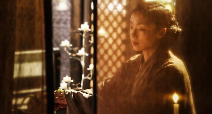 Still of Do-yeon Jeon in Memories of the Sword (2015)