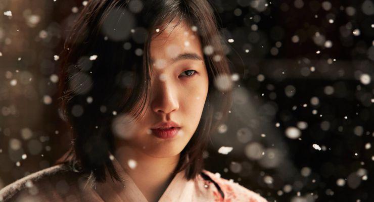 Still of Go-eun Kim in Memories of the Sword (2015)