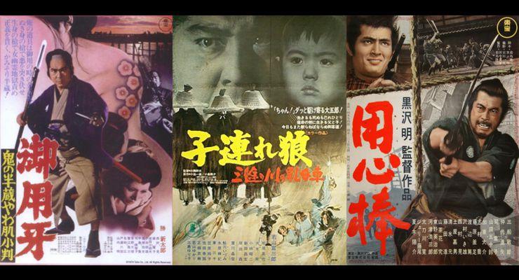 Reel Ninja Movie Posters
