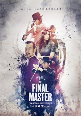 The Final Master (2015) Poster