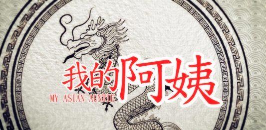 My Asian Auntie: Yes Auntie Season 2 Trailer