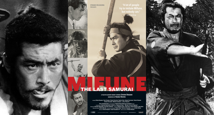 Toshirô Mifune in Mifune: The Last Samurai (2015)