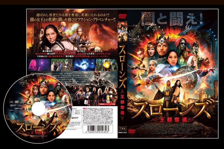Gathering of Heroes DVD in Japan