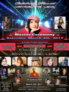 Celebrity Roast of Joycelyne Lew Poster