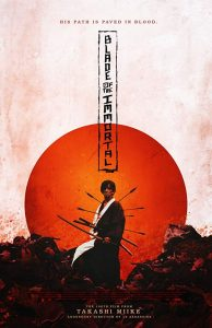 Blade of the Immortal Poster (2017)