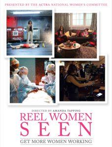 Reel Women Seen (2017)