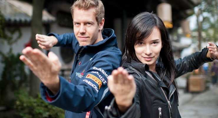 Kung Fu Vettel: Drive of the Dragon (2012)
