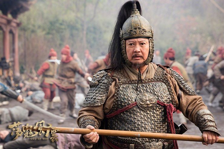 Sammo Kam-Bo Hung as Commander Yu in God of War (2017)