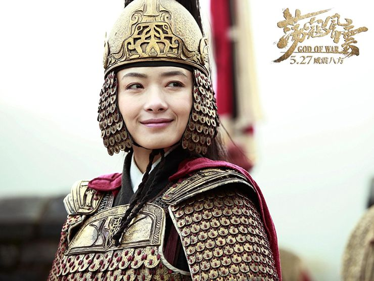 Regina Wan as Lady Qi in God of War (2017)