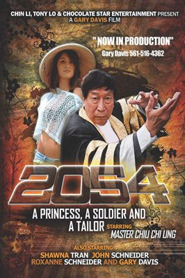 2054: A Princess A Soldier and A Tailor 2018 Poster