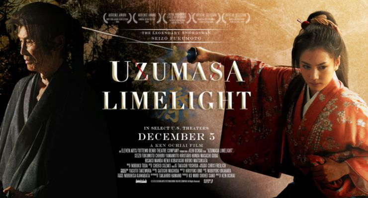 Seizô Fukumoto and Hana Ebise on Uzumasa Limelight (2014) Poster